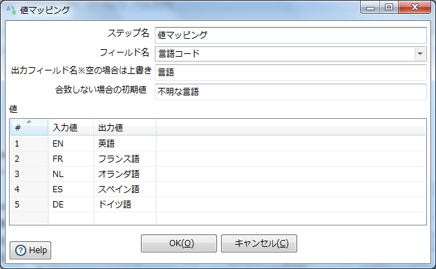 vale_mapper_step_config