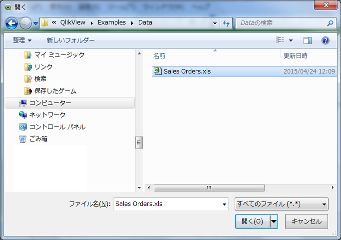 Sales Orders.xlsを読み込みます