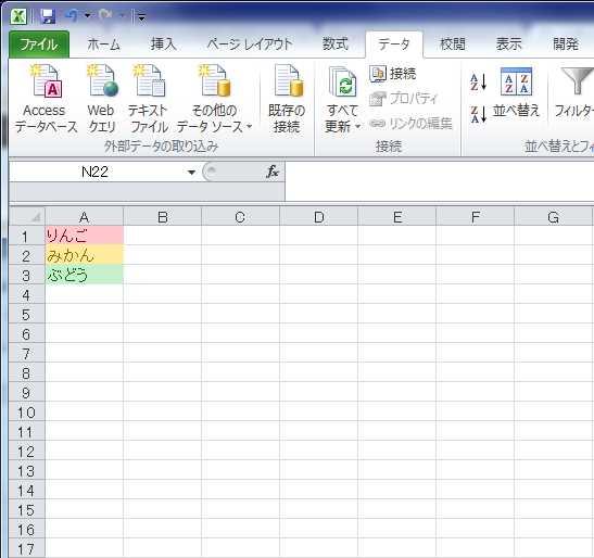 screen_shot4